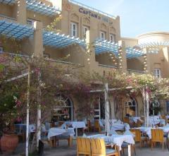 CAPTAIN'S INN,                                                                                                                                                   Egiptas, El Gouna