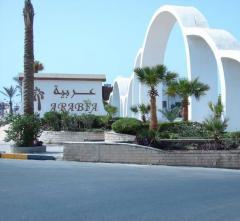 ARABIA AZUR,  Egiptas, Hurgada