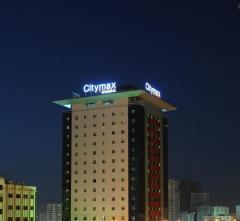 CITYMAX HOTEL SHARJAH,  Dubajus