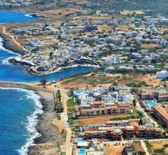 SMARTLINE VASIA VILLAGE,  Graikija: Kreta