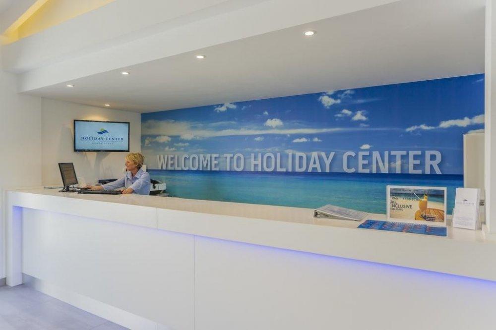 Holiday Center