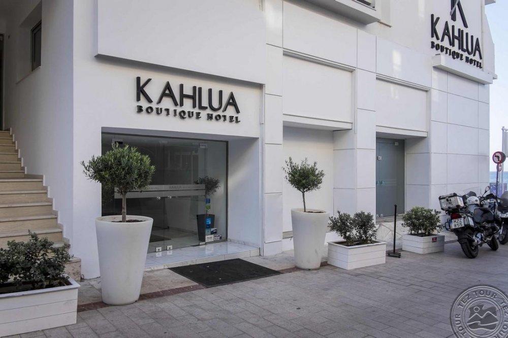 KAHLUA BEACH
