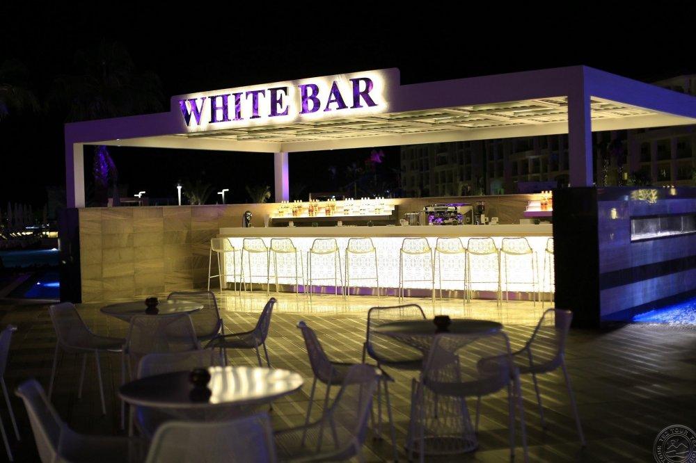 ALBATROS WHITE BEACH RESORT