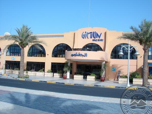 Viešbučio GIFTUN AZUR nuotrauka