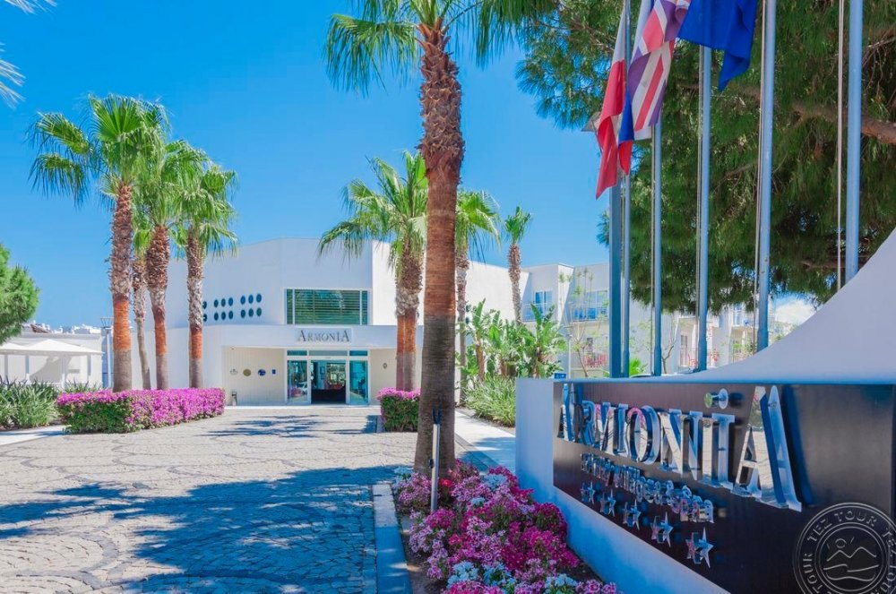 ARMONIA HOLIDAY VILLAGE&SPA